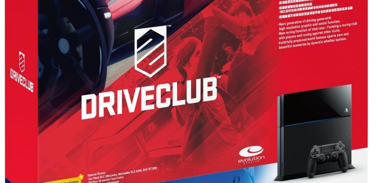 PS4-DriveClub-Bundle