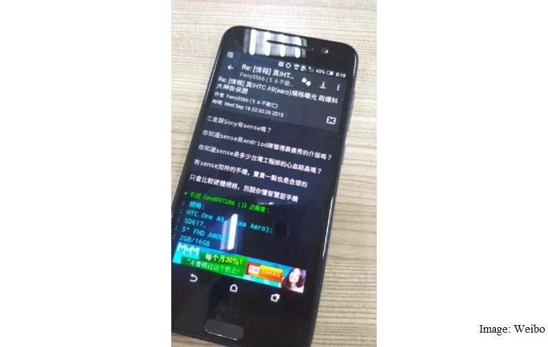 htc_one_a9_leak_specs_weibo