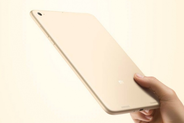 Xiaomi ipad buy tickets