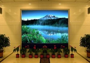 Global Indoor LED Display Screen Market