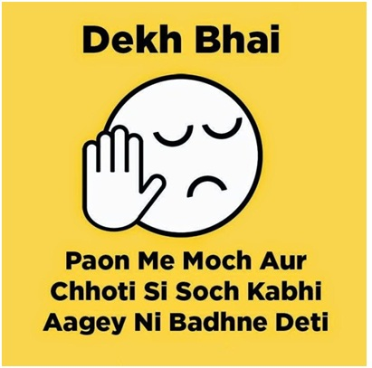 Latest Whatsapp Dp collection