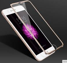 Global Smartphone Cover Glass Market 2017-2022