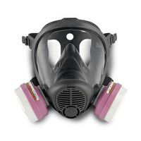 Global Air Filter Masks Market 2017-2022