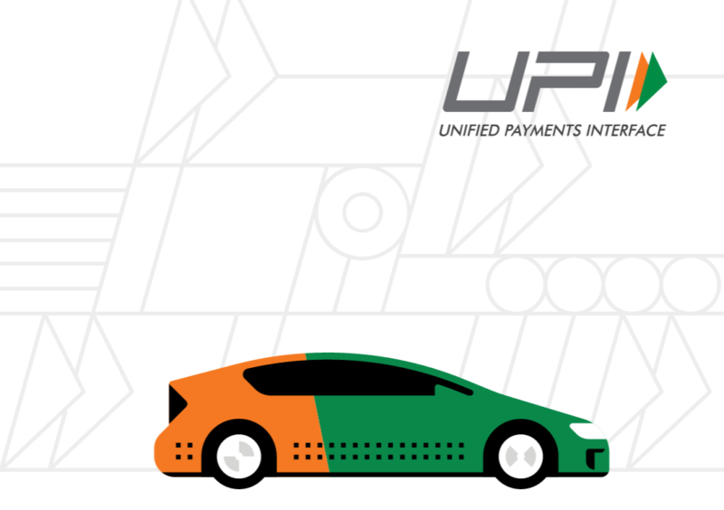 Uber Integrated With Unified Payments Interface