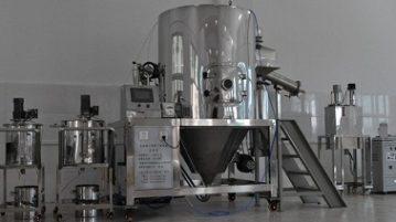 Centrifugal Pharmaceutical Drying Machine Market
