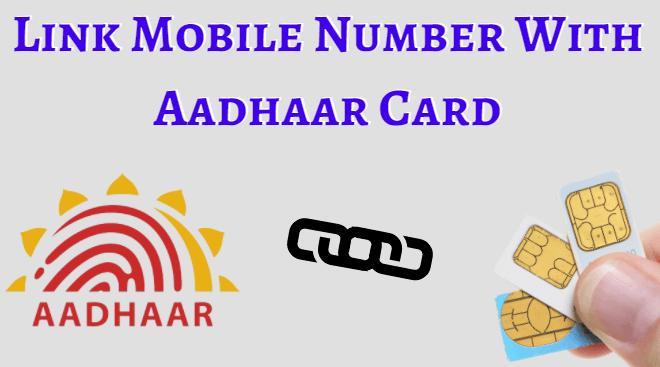 Link Aadhaar Details With Mobile Phone Number