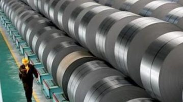 Grain Oriented Electrical Steel Market