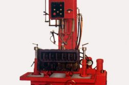Vertical Honing Machine Market