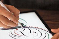 Digital Age, We Still Need Paper